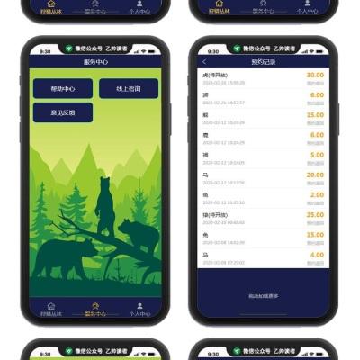 丛林狩猎区块系统源码-2020运营版华登区块模式宠物养成系统源码