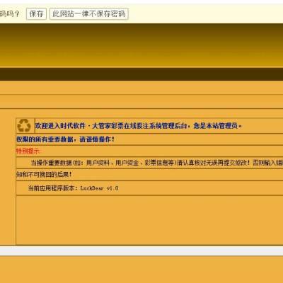 欧亚GJ整站NET源码+WAP手机端+无需配置全自动采集+安装视频教程