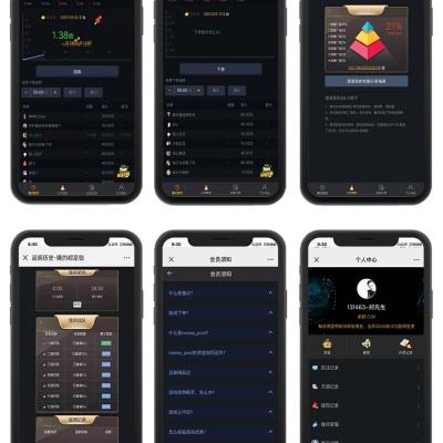 数字区块链钱包交易所系统plustoken类型新版牧场农场游戏/钱包交易系统/农场游戏/数字货币/理财生息