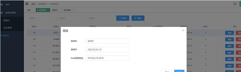 正版神兽大厅 java网页授权系统
