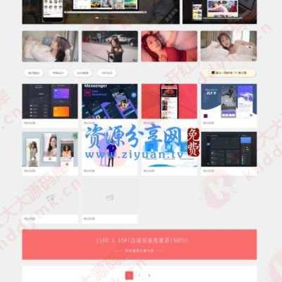 美女图片站CX-UDY3.1最新破解版全解密去授权版无限制