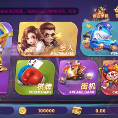 最新更新猫娱乐钻石娱乐通用服务端换皮325娱乐+双端app完整