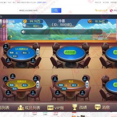 【亲测】二开五游大联盟/开心棋牌/带机器人/带教程