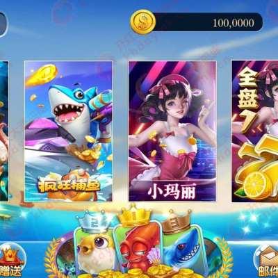【未测试】彩虹娱乐电玩城APP金币玩法+全套源代码