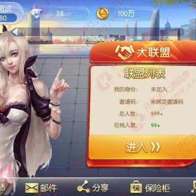 五游大联盟(升级版4.0)全新UI上线