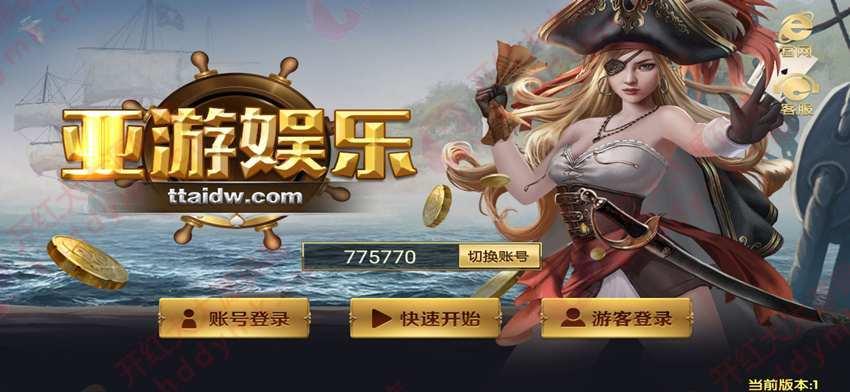 亚游娱乐真金棋牌游戏平台(含波菜版)