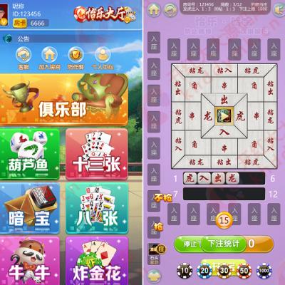 H5怡乐大厅(支持俱乐部)含八张_暗宝_炸金花房卡游戏
