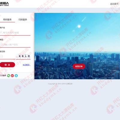 【中秋快乐】终身免费/智能电销机器人PHP源码/AI电话机器人源码/私有云部署